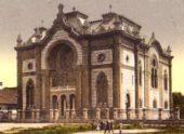 Памятные места еврейской истории