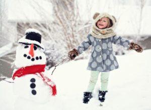 Зимові канікули в Закарпатті