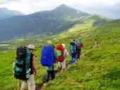 Активний відпочинок у Карпатах сходження