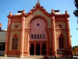 Хасидская синагога в Ужгороде